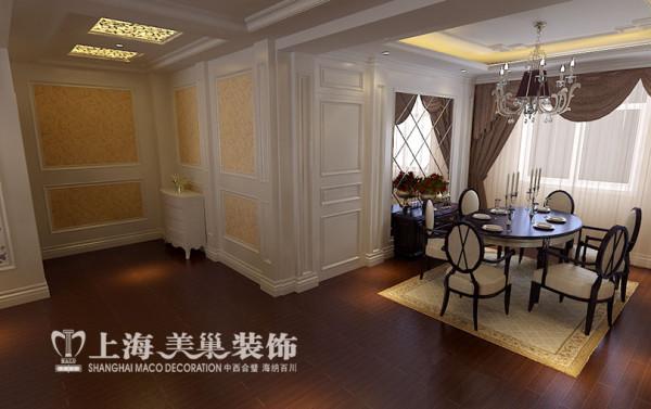 贰号城邦新古典装修160平四室两厅案例效果图——餐厅,整体感觉比较简单大方,墙面的米色壁纸和深色家具搭配,显得比较简洁干练。