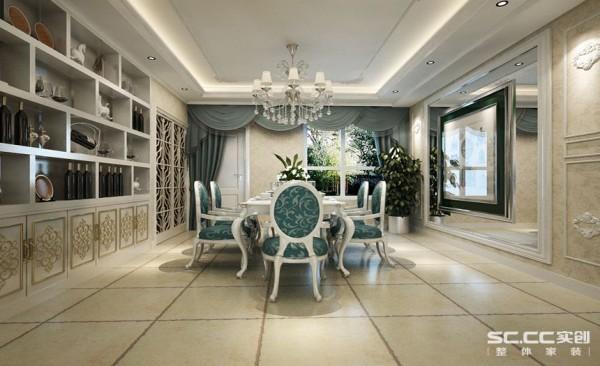 餐厅设计: 餐厅给人一种雍容华贵的视觉感觉,银白色彩设计的餐椅,以及餐桌,给人一种低调奢华与浓浓家的质感。主体色以白色为主,独特的柜子。