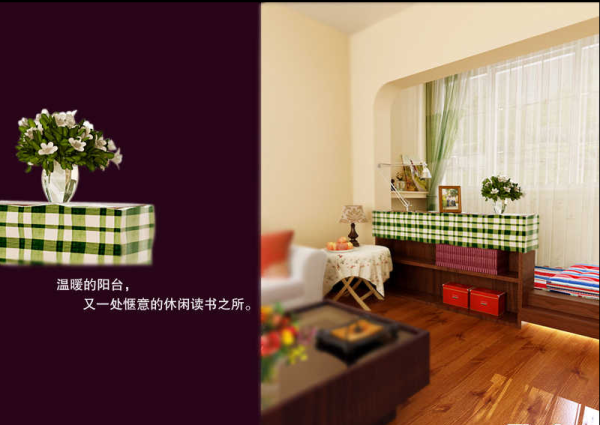 在阳台处,一个半高矮柜很好地区分了两个空间。矮柜在客厅可以做实用的储物柜,而在阳台的地台上,随意放着几个彩色条纹的坐垫,以地当椅。