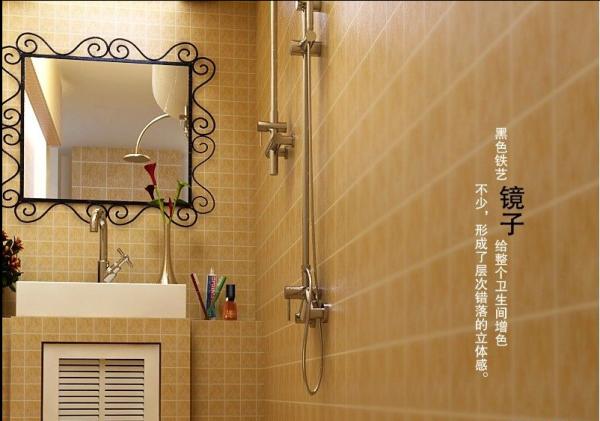 一面黑色铁艺镜子给整个卫生间增色不少,形成了层次错落的立体感。为了节约空间小窗封了,在洗手盘下面改用换气机。而且采用的是电热水器,安全方便温情、亲切、闲适与恬淡才是家的真谛。