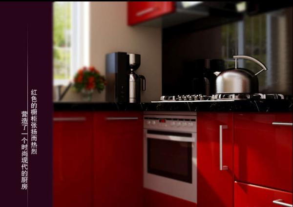 红色的橱柜张扬而热烈,营造了一个时尚现代的厨房。