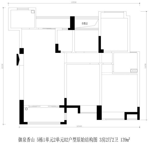御泉香山 5栋1单元2单元02户型原始结构图 3房2厅2卫 139m²