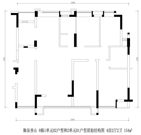 御泉香山 8栋1单元02户型和2单元01户型原始结构图 4房2厅2卫 154m²