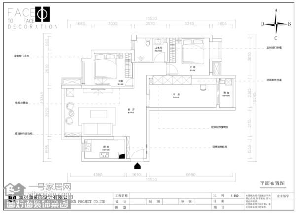 奥山世纪城108平户型平面图