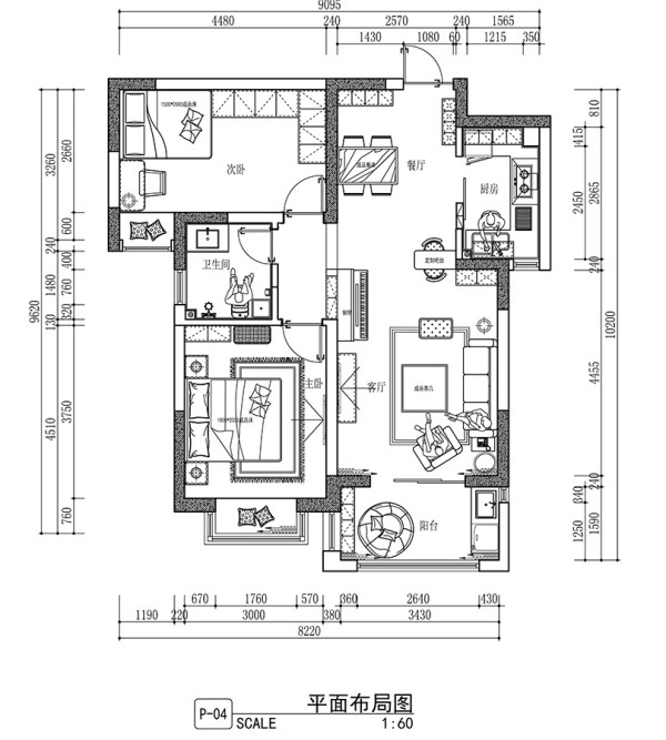 郑州逸品香山22号楼89平两室两厅美式乡村装修户型图