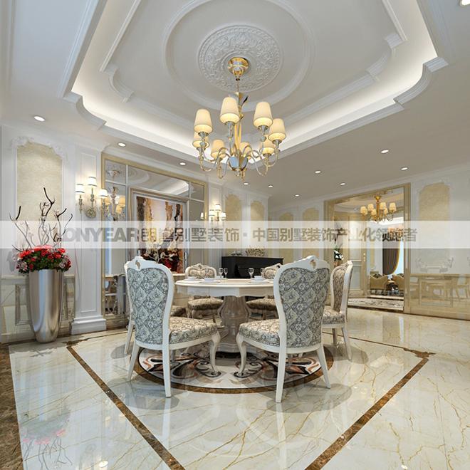 餐厅顶部采用有造型的石膏板的吊顶配以石膏圆盘,层次图片
