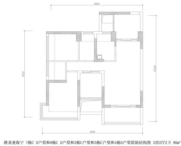 潜龙曼海宁 7栋C D户型和8栋C D户型和2栋C户型和3栋C户型和4栋D户型原始结构图 3房2厅2卫 90m²