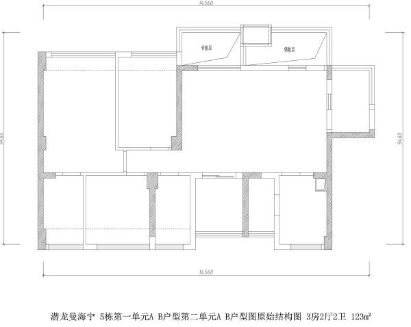 潜龙曼海宁 5栋第一单元A B户型第二单元A B户型图原始结构图 3房2厅2卫 123m²