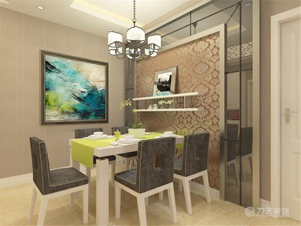 餐厅区的墙面色彩相对较深。背景墙以深色烤漆玻璃和壁纸做的造型。