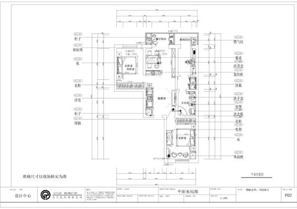 接着看户型图,在客厅和餐厅中间有一个小走廊,走廊的上面是厨房,走廊的下面是卫生间;走廊的对面则是主卧。