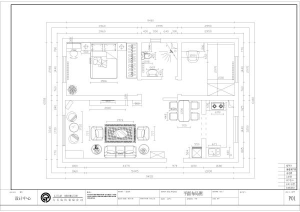 本户型为现代简约风格双清新家园两室两厅1厨1卫65㎡。