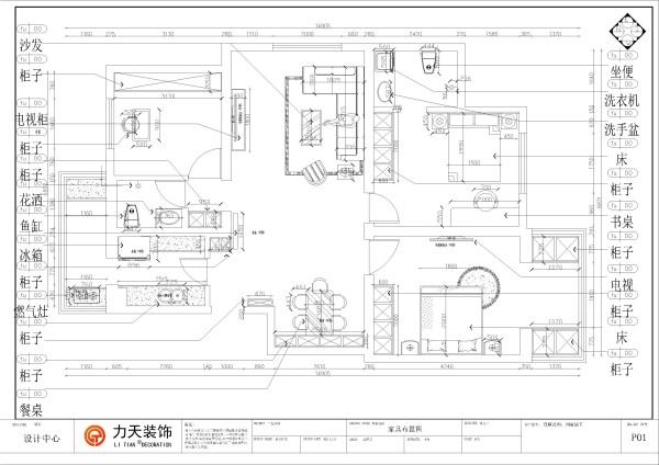 这是柳兰花苑三室两厅两卫110㎡的户型。