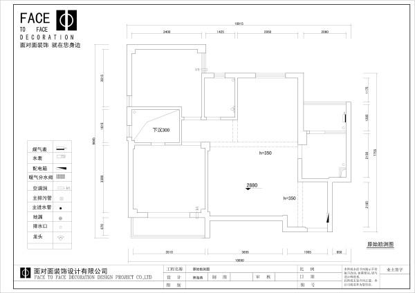 大城小院80平美式风格框架图