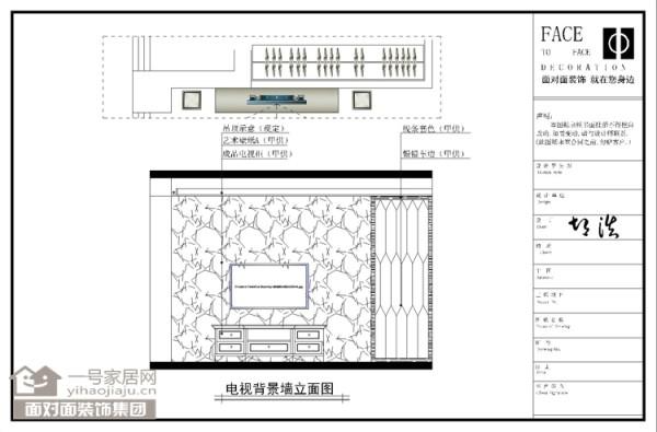 武汉奥山世纪城97平现代简约风格电视背景墙布置图