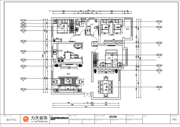 新旭园14号楼1803户型3室2厅2卫1厨 114㎡户型方正实用,结构紧凑,动静分区明确布局比较合理,公共空间浪费小,提高了空间使用率