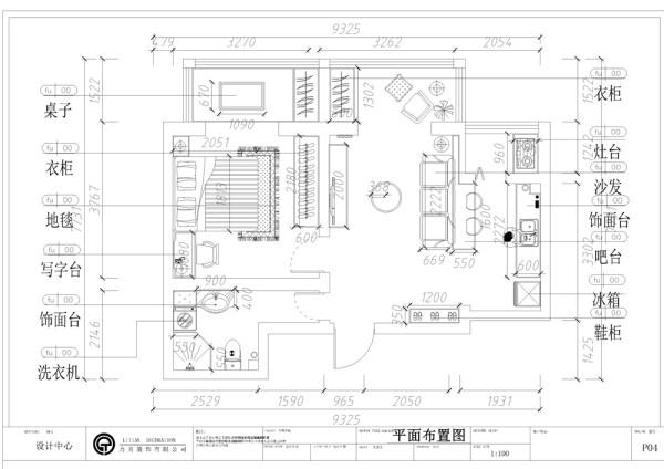 本户型是宝兴里黄金C座1室1厅1厨1卫共计65平方米的小户型。这样的户型在结构上没有太多的修改,基本上符合生活中所需的空间