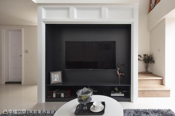 线板于深色电视机柜的四周,创造出仿壁炉的视觉造型重心;梯下空间做为储物间使用,动线规划于面向餐厅侧。