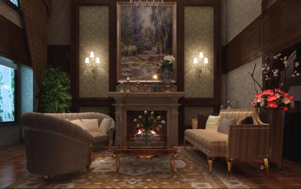 客厅沙发墙面设计效果展示,美式装修风格讲究一种怀旧的古典美,所以这里在设计时选用了传统一些装修和点缀的方法,壁炉与壁画相互呼应给人一种异域风情。