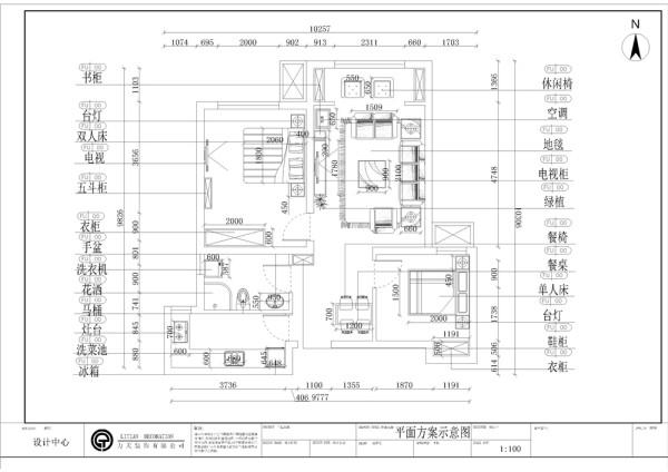 本户型是华城浩苑 E2户型有2室2厅1厨1卫共83平方米的房型。