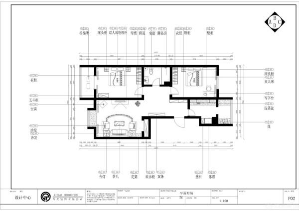 本案为翰雅园9-3-701标准层户型2室1厅1厨1卫115㎡的户型。从片面效果图来看,以顺时针方向走,从入户门进来是玄关,右手边是厨房,左手边是客厅,客厅宽敞明亮,采光极好。