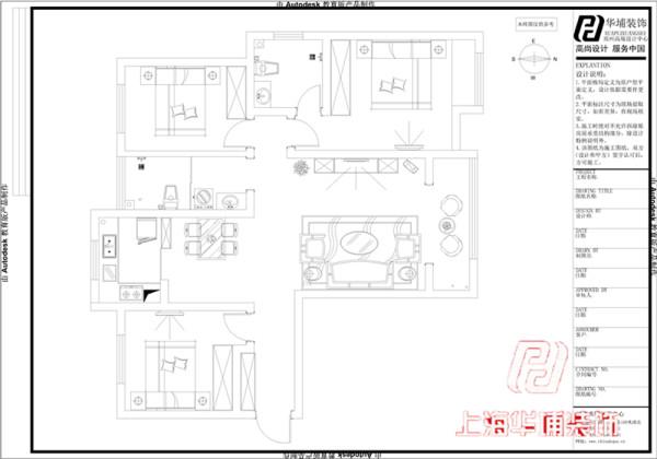 先来看看户型图,房间的格局还算比较合理,所以并没有大面积的砸墙改房间。