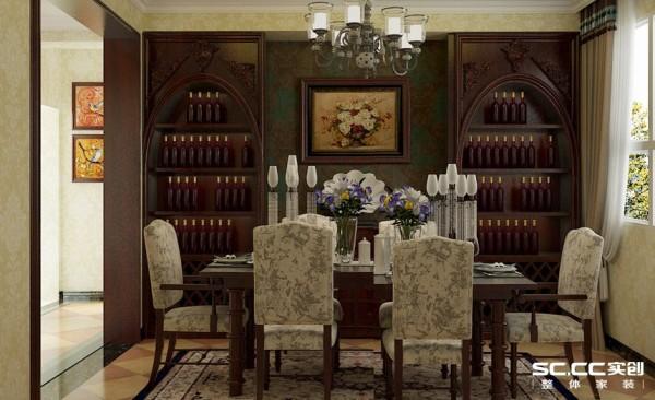 餐厅设计: 餐厅秉持简洁奢华的美式风格搭配原则,仿古吊灯使顶面的造型更加凹凸有致