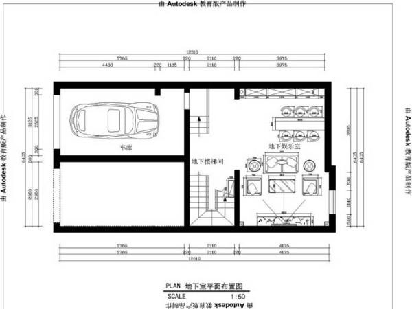 孔雀城(380平)联排别墅--美式田园风地下一层平面布置图展示