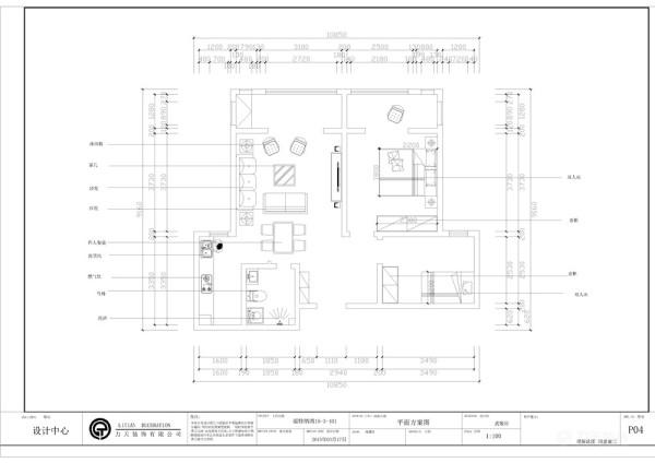 本案为福特纳湾两室一厅一厨一卫87平米,首先入户是一个玄关左边是入户衣帽柜,接着是客餐厅,与卫生间和厨房相邻方便日常生活的使用客厅有独立的阳台采光比较好也方便储物和休闲使用。