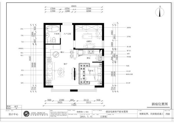 该方案是东方环球影城的两室两厅一厨一卫75平米的一个公寓户型。入户右边是一个卫生间,过道左边是一个次卧。往前是一个客餐厅一体的空间左边是厨房和卧室,整体格局紧凑明了,光线充足。