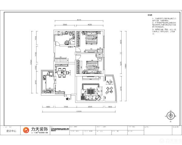 本户为蓝水园两室两厅一厨一卫110平米户型,首先入户是餐厅,左手边是衣帽柜方便业主平时出行和日常生活使用,餐厅选择空间比较宽敞选择了摆放五人餐桌和一些橱柜增加一些储物空间。