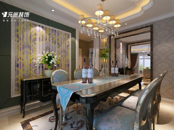 餐厅:整体颜色和家具的搭配体现了优雅低调的感觉,背景墙利用皮质和马赛克的结合,使整个空间更大气。