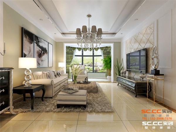 客厅以华丽唯美的石膏线装饰,典雅的沙发和精致的电视柜给人一种完美的新古典浪漫风情的享受。