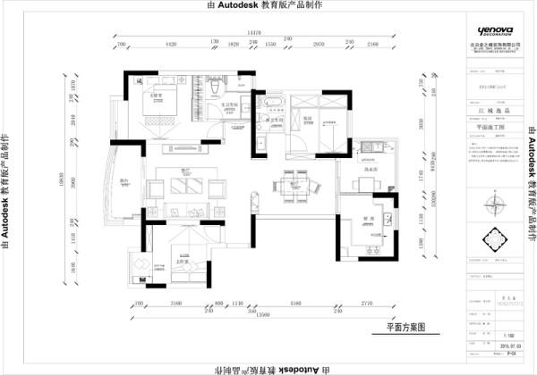 简约三居80后小资南通通州业之峰装饰江城逸品户型图