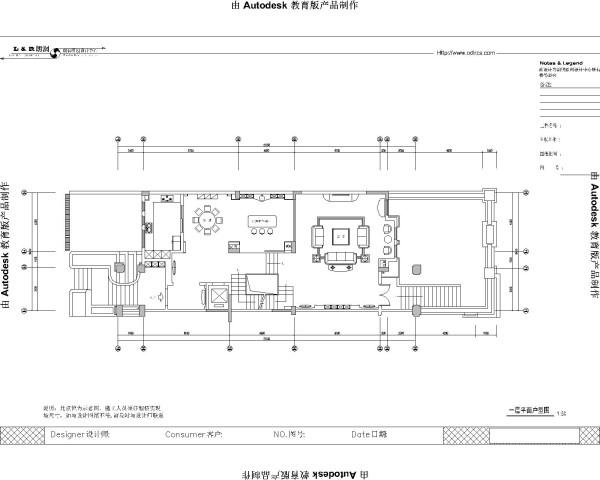 一楼规划图