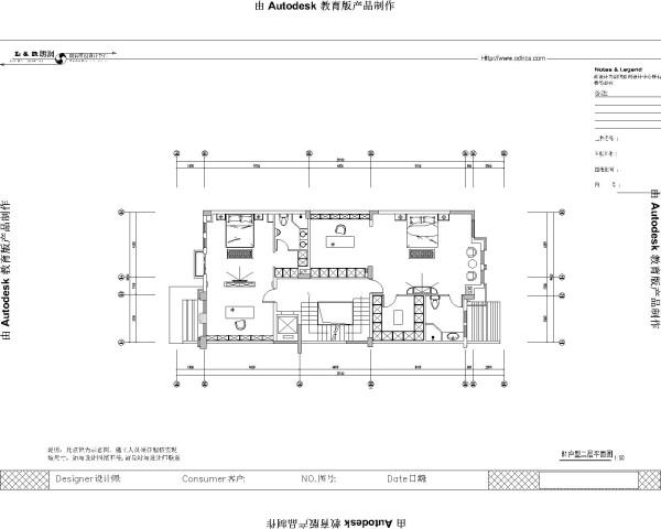 二楼规划图