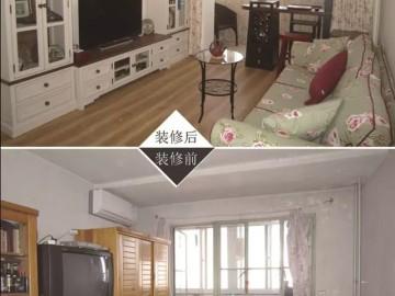 小户型老房改造