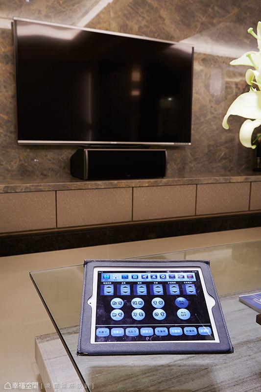 搭配情境控制系统,透过平板计算机就能掌握灯光、窗帘、投影布幕,享受科技生活。