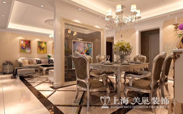 鑫苑世家180平四室两厅简欧风格装修效果图--餐厅