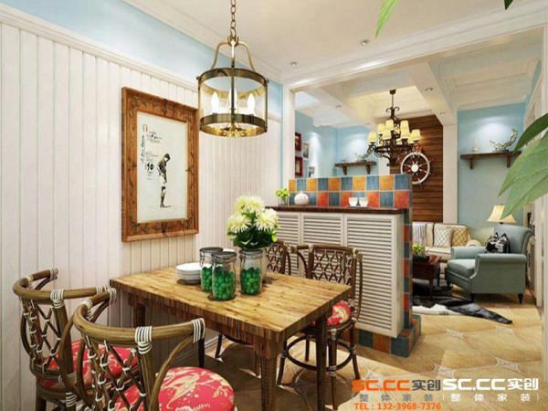 理念:舒适,有食欲。 亮点:简单的一套复古餐桌,复古吊灯,还有一幅复古的挂画给人一种年代感。