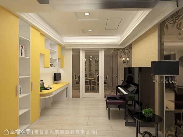位于客厅后方的书房,帝谷设计团队以明亮的黄色墙面,让空间跳出活泼表情,并贴心预留窗帘置入的空间,必要时也可以作为客房使用。