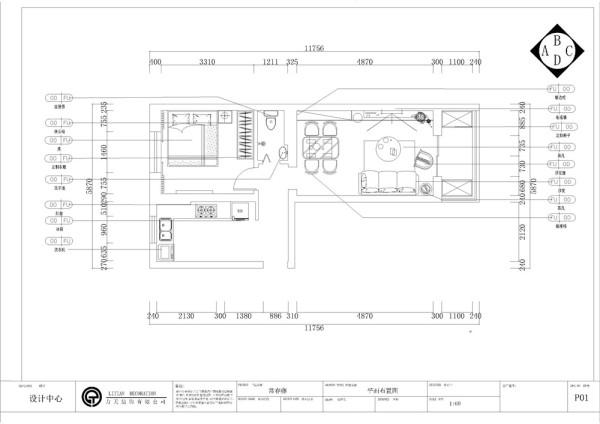本案为常春藤,一室一厅一卫67㎡户型。整体户型空间不大,空间较为紧凑,布局还规整,动线清晰,整套户型东西走向,采光很好。首先,从入户门入,眼前是一个较小的空间。