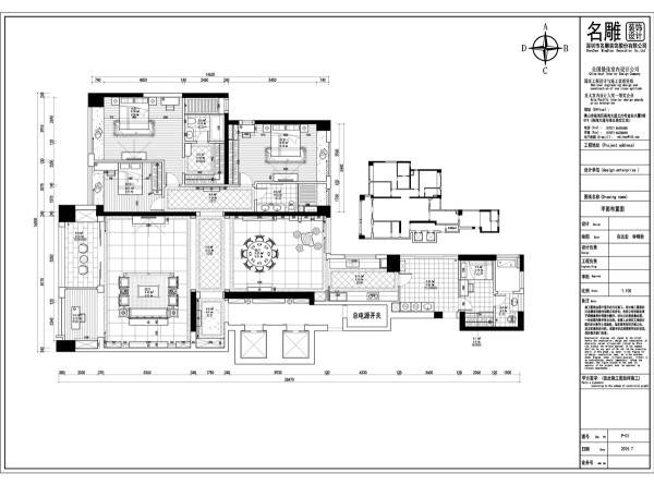 结合奢华的材质,素雅的色彩、欧式元素的整体性贯穿始终,细节上精雕细琢,赏心悦目.设计上对空间变化的连续性,让室内显示出豪华、富丽的特点,充满强烈的动感效果。