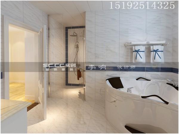 卫生间淋浴房及浴盆