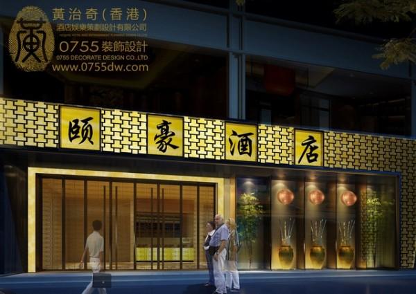 它们是历史与文化的深厚积淀和中华民族的符号