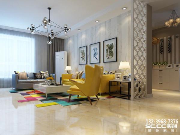 设计 理念融贯了三口的甜蜜家庭,加入了更过孩子喜欢的糖果色,客厅整体的效果干净明朗,又不失活泼气息个性的灯具点亮了整个空间,沙发区的隔断保证了一定的私密性同时不会影响采光。