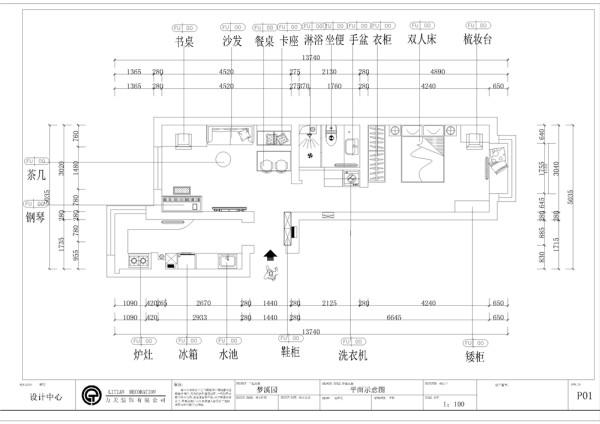 首先从入户门进入,右手边是鞋柜的位置,方便进出,左手边是厨房,厨房有比较打的采光口,采光和通风都比较好。再往里走只对着的是餐桌,客厅的通风和采光相对较好,有一处采光口。