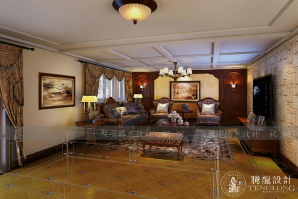 世茂爱马尚郡250平别墅装修美式风格设计方案展示,腾龙设计师祝炯作品,欢迎品鉴!