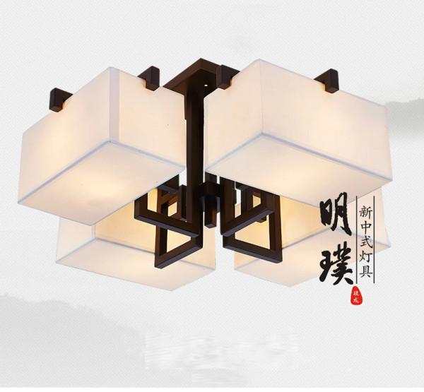 现代简约明璞新中式吸顶灯灯
