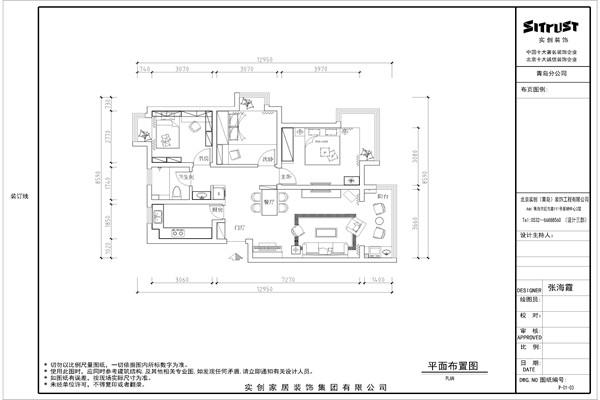 开泰锦城平面布置图