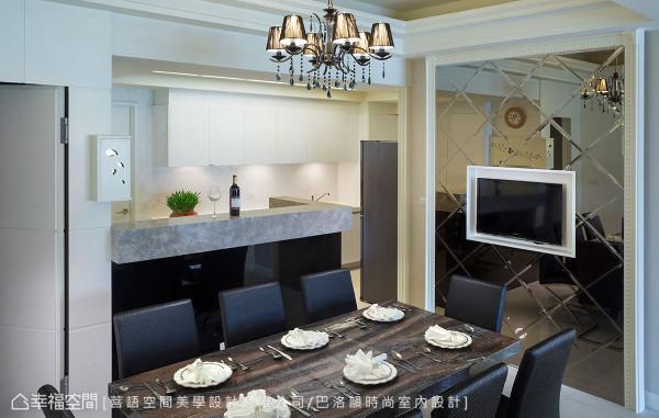以菱格镜和古典线板框塑出主墙的精致度,同时规划有影音设备,完善餐厅机能。